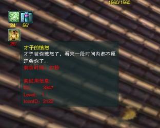 四将的怒火1-1.jpg