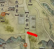 侠义长安-白萍.jpg