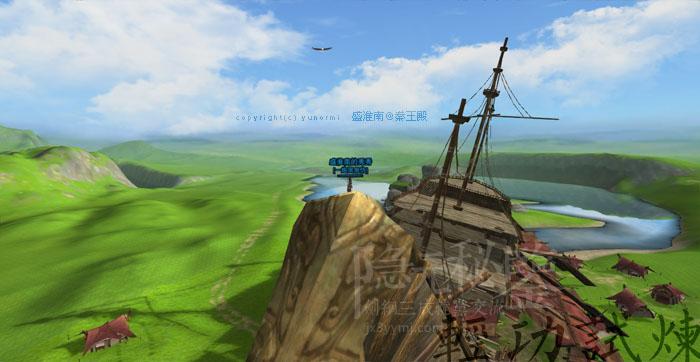 轻功试炼-阴山大草原2.jpg