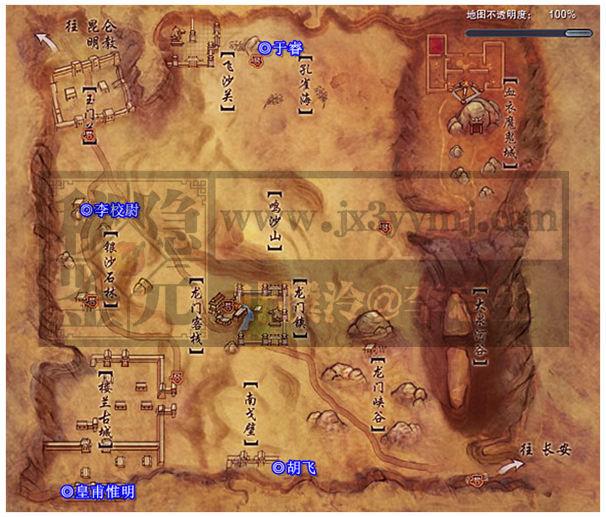 龙门荒漠1.jpg
