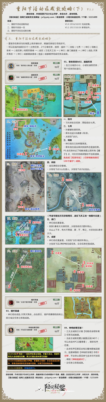 重阳节V1.1下.jpg