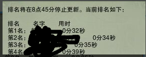 扶摇九天2.png