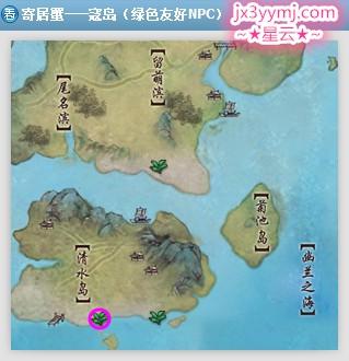 寄居蟹——寇岛(绿色友好NPC).jpg