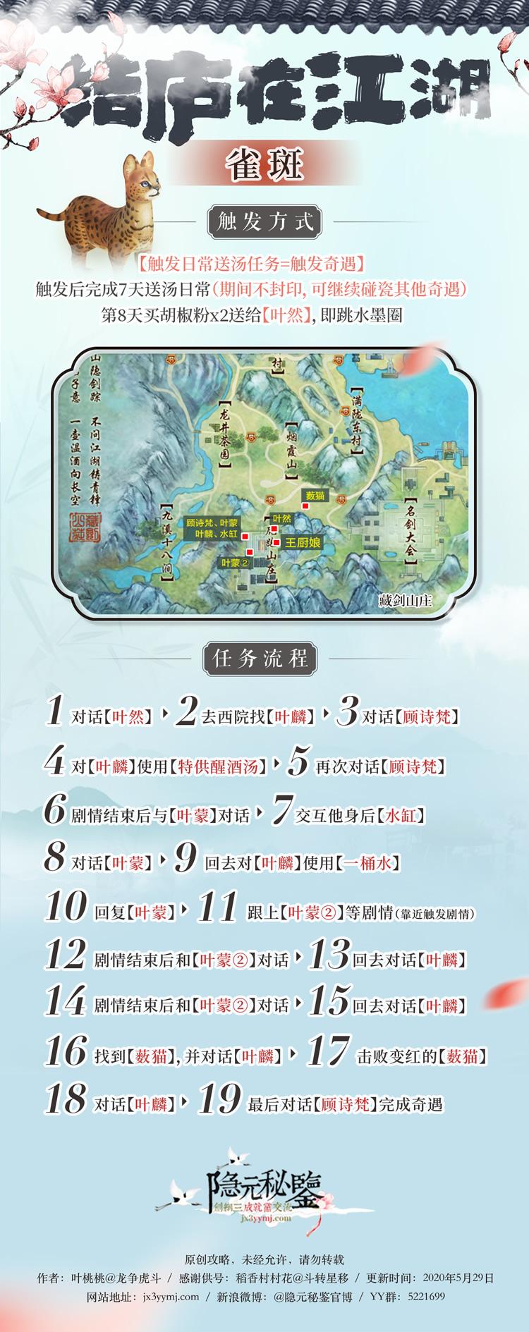 结庐在江湖-雀斑s.jpg