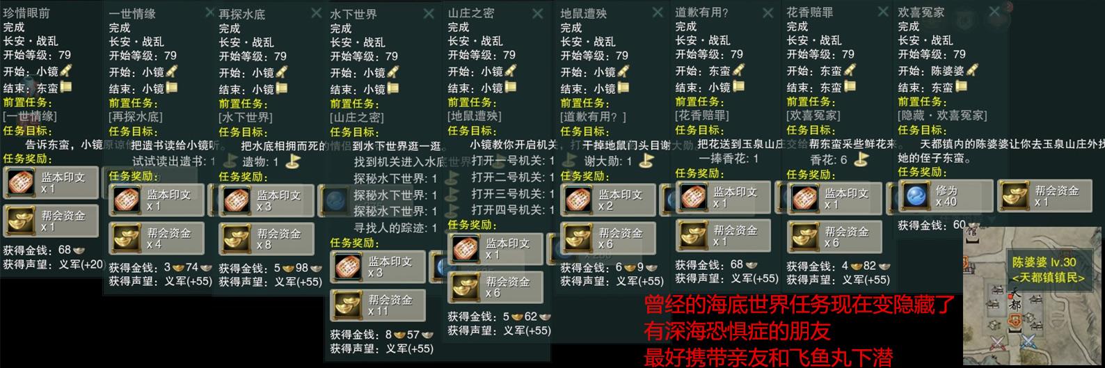 4陈婆婆链-海底世界_副本.jpg